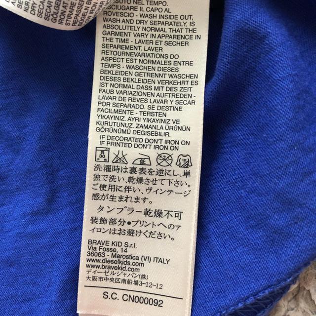 DIESEL(ディーゼル)のDIESEL KID size14 ロンT  キッズ/ベビー/マタニティのキッズ服 男の子用(90cm~)(Tシャツ/カットソー)の商品写真