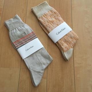 カルバンクライン(Calvin Klein)のカルバンクライン靴下ソックス25〜27センチ新品未使用2点セット(ソックス)