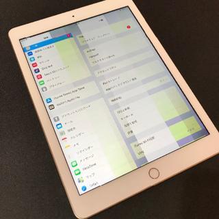 Apple - 訳あり Apple iPad Wi-Fi 32GB 2017年春モデル