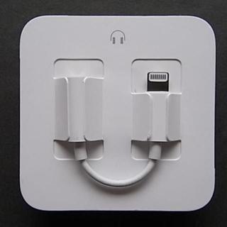 Apple - iphone 純正 変換アダプターのみ