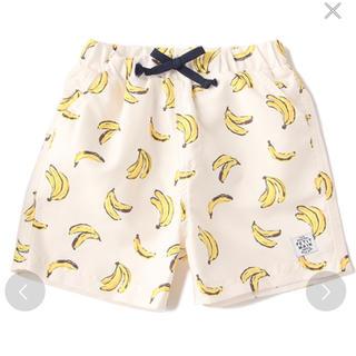 プティマイン(petit main)の新品!男の子 水着 バナナ柄 110(水着)