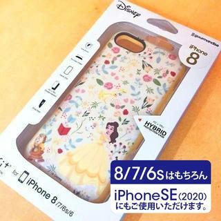ビジョトヤジュウ(美女と野獣)の最後の1つ ベル iPhoneSE/8 /7 スマホケース DN500C(iPhoneケース)