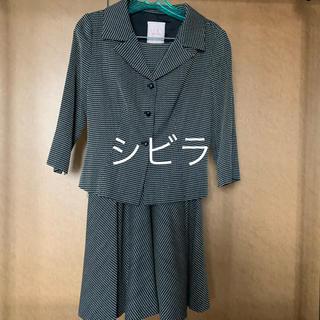 Sybilla - シビラ ジャケットスカートセットアップ