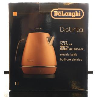 デロンギ(DeLonghi)のデロンギ 電気ケトル 新品 KBI1200J-CP(電気ケトル)