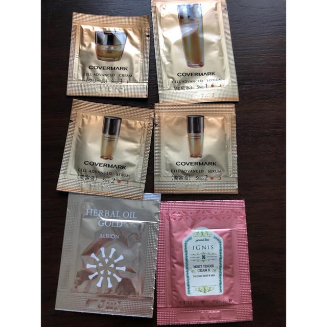 COVERMARK(カバーマーク)のカバーマーク 美容液 サンプル コスメ/美容のキット/セット(サンプル/トライアルキット)の商品写真