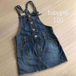 ベビーギャップ(babyGAP)のbabygap デニムジャンパースカート(ワンピース)
