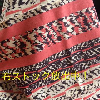 【コットンブッチャー 北欧風ピンクとチョコレートの変わりボーダー】(生地/糸)