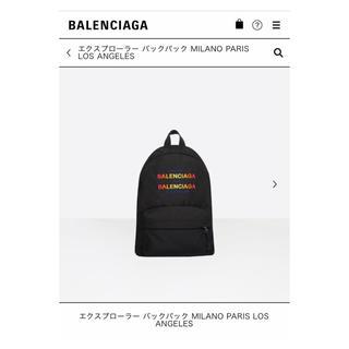バレンシアガ(Balenciaga)の2018 バレンシアガ バックパック リュック 黒 ブラック ナイロン(バッグパック/リュック)