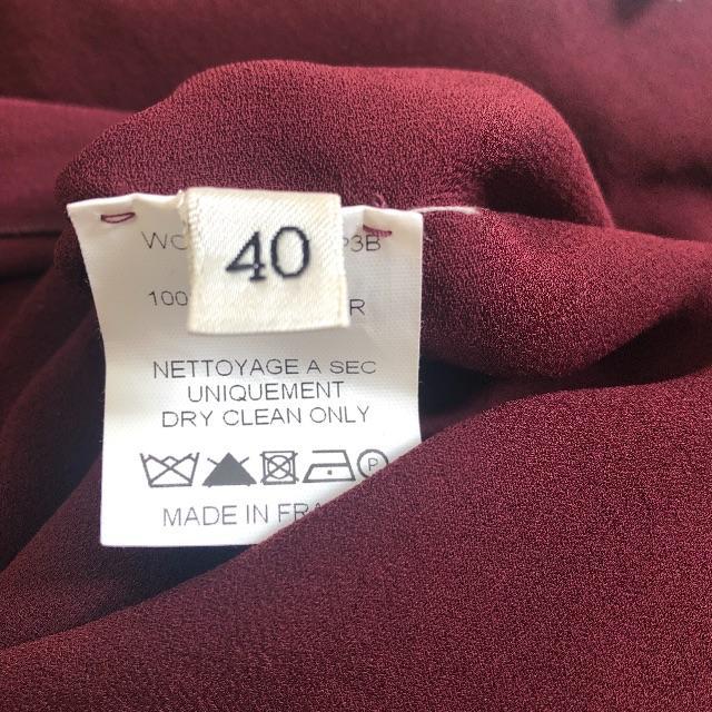 Drawer(ドゥロワー)の美品ドゥロワー購入ランバン秋色トップス レディースのトップス(Tシャツ(半袖/袖なし))の商品写真