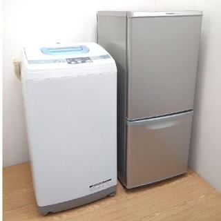 Panasonic - 生活家電セット 冷蔵庫 洗濯機 ひとり暮らし 新生活