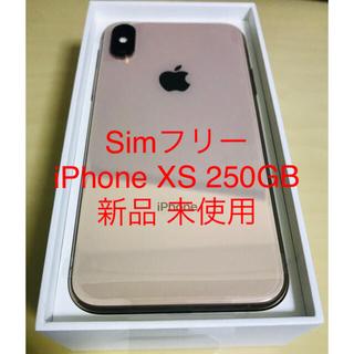 Apple - 赤字覚悟 未使用 iPhone Xs Gold 256 GB au 白ロ 新品!