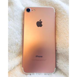 Apple - 美品 iPhone7 32GB ローズゴールド ピンク docomo