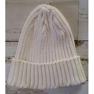 ローリーズファーム(LOWRYS FARM)のローリーズファーム ニットキャップ ニット帽 帽子 白 ホワイト 中古(ニット帽/ビーニー)