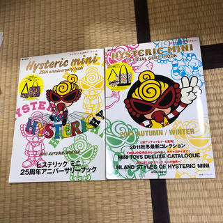 HYSTERIC MINI - ヒスミニ ムック本 3冊 (本のみ)