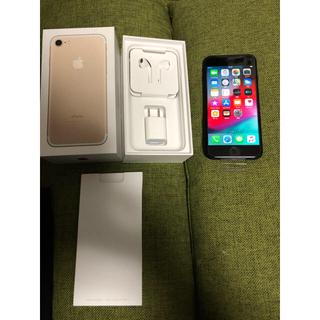 iPhone - 新品 iPhone7 simフリー 128GB ジェットブラック