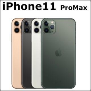 Apple - 新品未開封 iphone11 pro max 256GB ゴールド