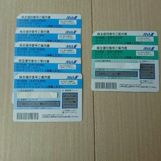 エーエヌエー(ゼンニッポンクウユ)(ANA(全日本空輸))のANA株主優待券 7枚(その他)