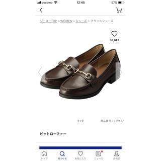 ジーユー(GU)のGU ビットローファー ブラウン(ローファー/革靴)