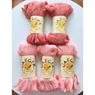 キワセイサクジョ(貴和製作所)の毛糸★5個セット★新品★ピンク(各種パーツ)
