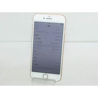 iPhone - au iPhone8 64GB MQ7A2J/A ゴールド スマホ本体 送料無料