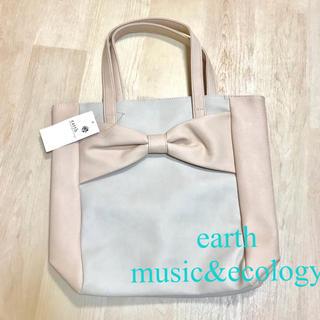 アースミュージックアンドエコロジー(earth music & ecology)のアースミュージックアンドエコロジー  リボン付 トートバッグ 新品(トートバッグ)
