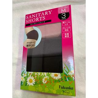 フクスケ(fukuske)のfukuske 福助 サニタリーショーツ Mサイズ 3枚セット(ショーツ)