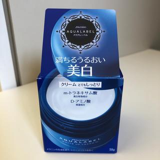 アクアレーベル(AQUALABEL)のアクアレーベル ホワイトアップ クリーム 50g(フェイスクリーム)