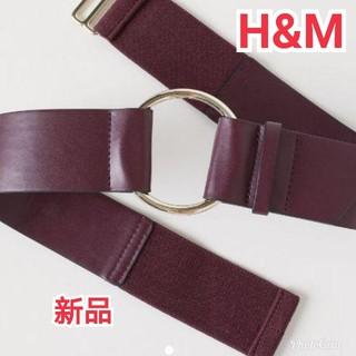 エイチアンドエム(H&M)のエイチアンドエムベルト リングディテールベルトガムあります。(ベルト)