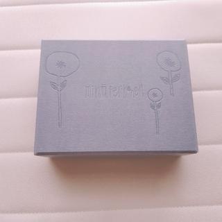 ミナペルホネン(mina perhonen)のミナペルホネン 空き箱 ギフトボックス 箱(ショップ袋)