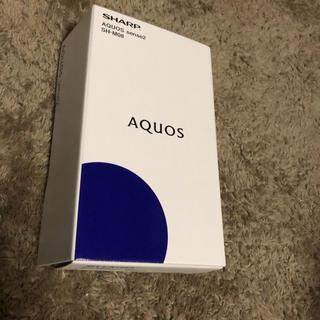 アクオス(AQUOS)のAQUOS sense2 ブルーとホワイト(スマートフォン本体)