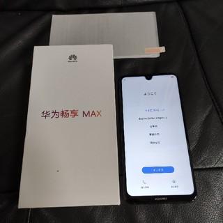 ANDROID - 新品 大画面 Huawei Y(enjoy) Max 4GB/128GB
