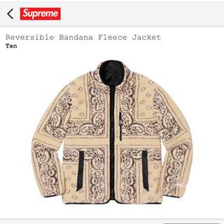 Supreme - M supreme フリース TAN