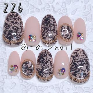 送料&カラー変更1色無料«226»ジェルネイルチップ♡*.(つけ爪/ネイルチップ)