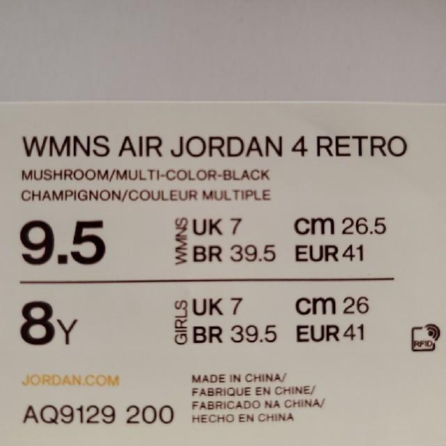 NIKE(ナイキ)のNIKE AIR JORDAN 4 RETRO WMNS  レディースの靴/シューズ(スニーカー)の商品写真