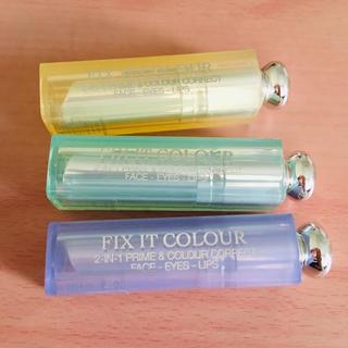 ディオール(Dior)のDior フィックスイット カラー 3本(コントロールカラー)