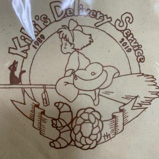 ジブリ - 魔女の宅急便 オリジナルトートバッグ 30周年記念 非売品