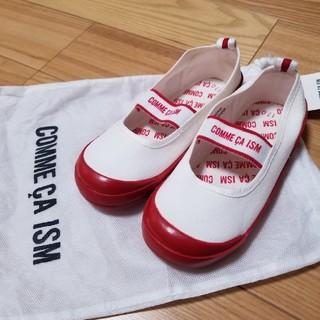 コムサイズム(COMME CA ISM)の双子ちゃん対応可能!新品★コムサイズム 赤上靴17cm(スクールシューズ/上履き)