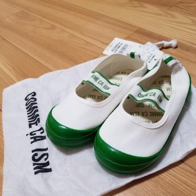COMME CA ISM(コムサイズム)の新品★コムサイズム 緑上靴16cm キッズ/ベビー/マタニティのキッズ靴/シューズ (15cm~)(スクールシューズ/上履き)の商品写真