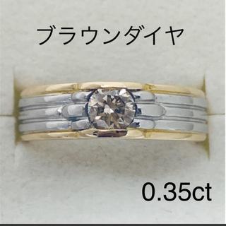 pt900 .k18 ブラウンダイヤモンド リング(リング(指輪))
