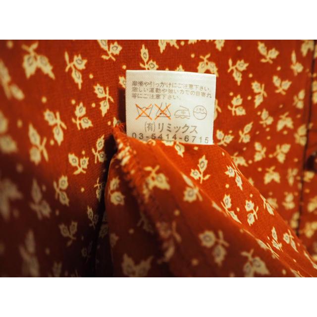 Kastane(カスタネ)のKastane ロング ワンピース 秋冬服 レディースのワンピース(ロングワンピース/マキシワンピース)の商品写真