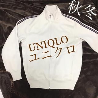 ユニクロ(UNIQLO)のユニクロ ジャージ オフホワイト ベージュ L(ジャージ)