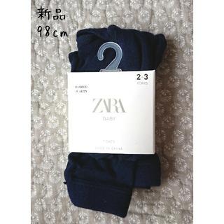 ZARA KIDS - 新品!ZARAbaby タイツ ネイビーブルー 98サイズ