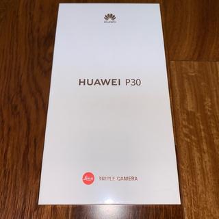 ★新品★ Huawei P30 オーロラ 国内版 SIMフリースマホ