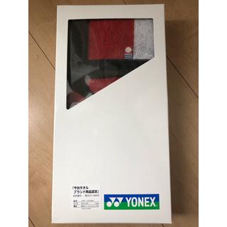 ヨネックス(YONEX)のヨネックス スポーツタオル (赤)(タオル/バス用品)