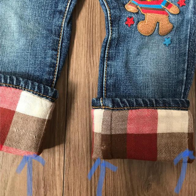 mikihouse(ミキハウス)の別ページ 豪華パンツ ご確認用 その他のその他(その他)の商品写真