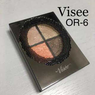 VISEE - ヴィセ グロッシーリッチアイズ アイシャドウ OR-6
