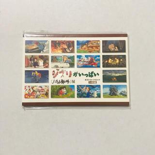 ジブリ - 限定 ジブリがいっぱい ハウルの動く城展 ポストカード14枚組セット グッズ
