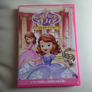 Disney - ちいさなプリンセス ソフィア/ふたりの ソフィア