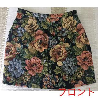 マーキュリーデュオ 花柄スカート