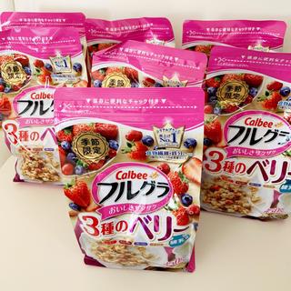 カルビー(カルビー)の【youtaku様専用】フルグラ 3種のベリー 練乳味 450g 7袋 期間限定(米/穀物)